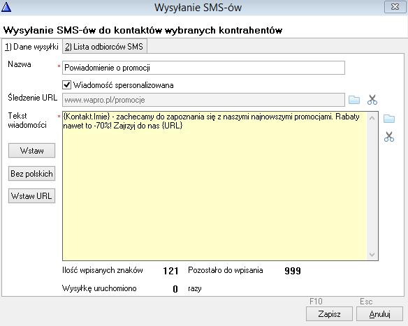 SMS_URL2