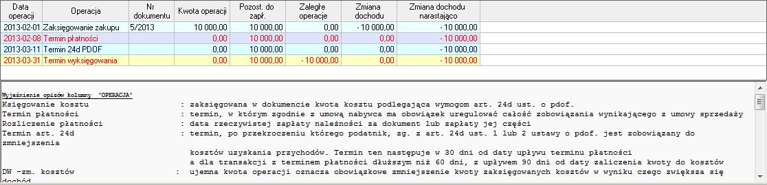 mr32-001
